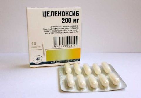 Целекоксиб