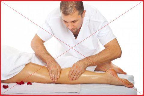 У массажа, как у любой лечебной процедуры, есть противопоказания