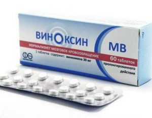 Дигоксин при пониженном давлении