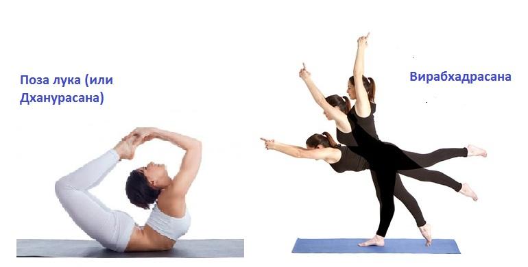 Йога для «продвинутых» при геморрое