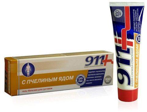 Вирапин, или его аналог, 911