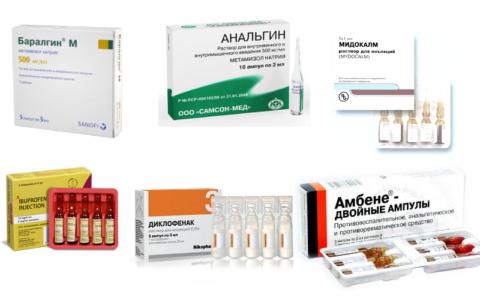 Все инъекционные лекарства для лечения больных сочленений назначаются исключительно врачом.