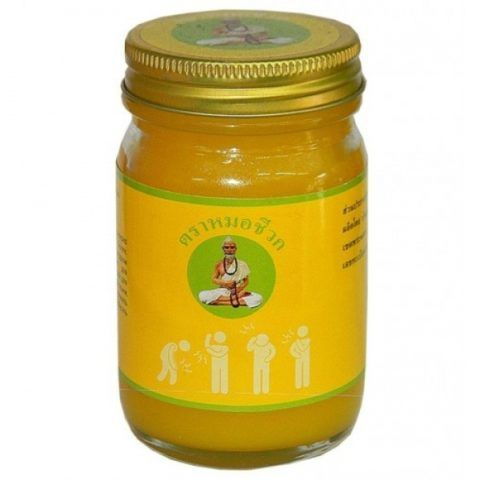Желтый бальзам обладает согревающими свойствами.
